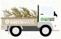 北九州の庭木、植木の剪定ならグリーンメイト!